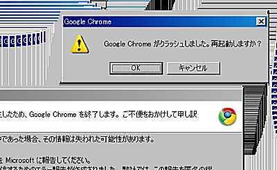 Chrome_1