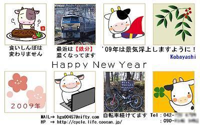 New_year3