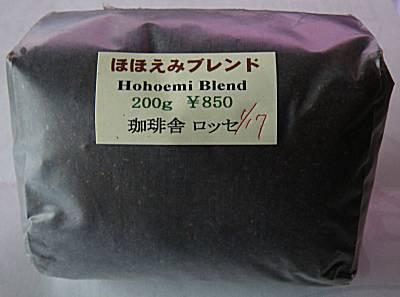 Imgp4070