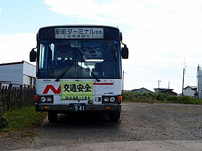 P8110141