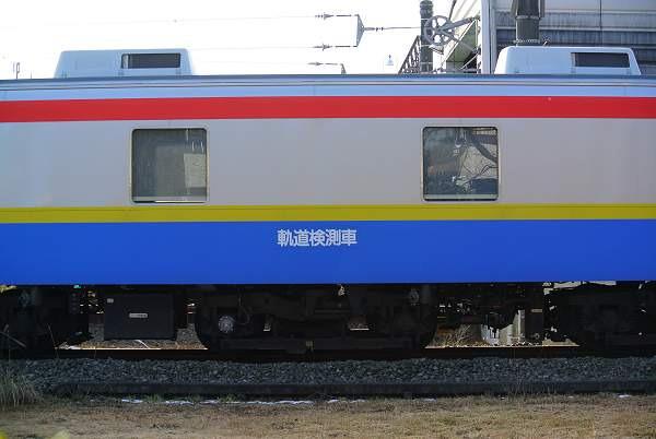 Dsc_6456