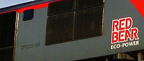 Df20056
