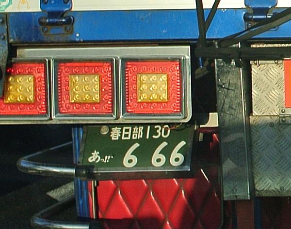 Dsc_6746