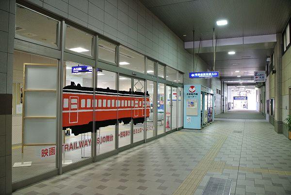 1227_0946_dizumoshi