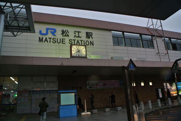 1228_0756_matsue_st