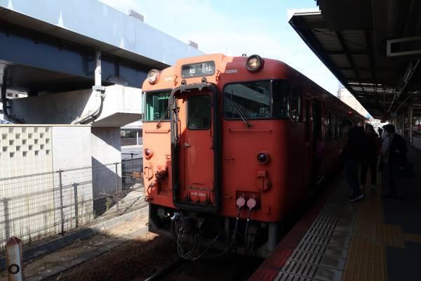 Tak52