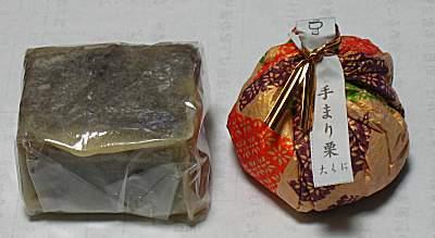 kama_009