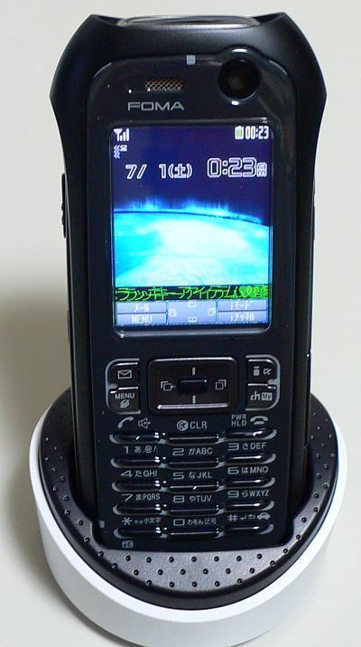 P1020833