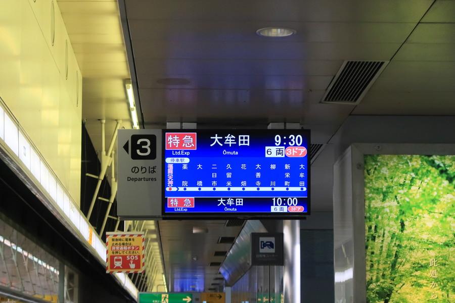 20190914_fukuoka_01