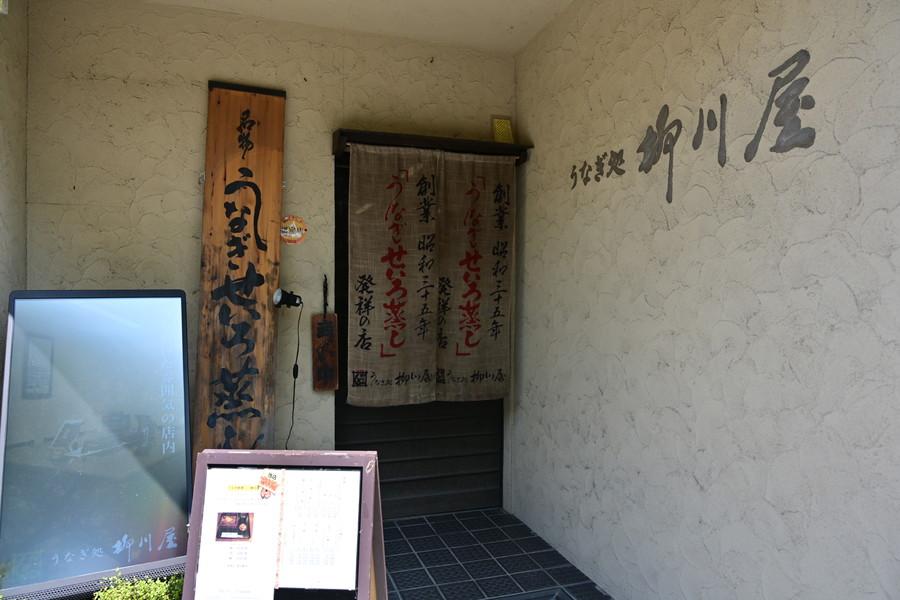 20190914_yanagawa_22